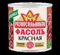 Фасоль красная натуральная (ГОСТ) 400гр.