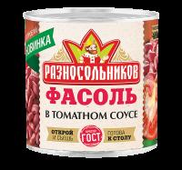 Фасоль красная в томатном соусе (ГОСТ) 400гр.