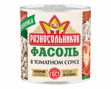 Фасоль белая в томатном соусе (ГОСТ) 400гр.