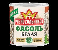 Фасоль белая натуральная (ГОСТ) 400гр.