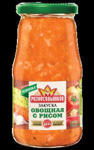 Закуска Овощная с рисом (ТУ) 510гр.