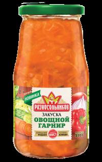 Закуска Овощной гарнир (ТУ) 510гр.