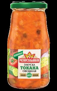 Закуска Токана овощная (ТУ) 510гр.